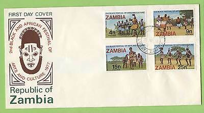 Zambia 1977 Black and African Arts Festival First Day Cover