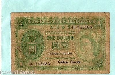 HONG KONG ONE DOLLAR, 1st July 1958, Serial #4C 743183