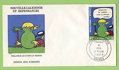 New Caledonia 1976 Philately in Schools First Day Cover