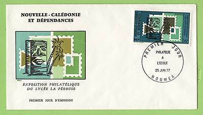 New Caledonia 1977 Philately in Schools First Day Cover
