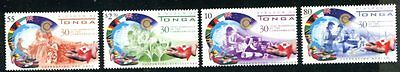 Tonga 2000 Red Cross - Commonwealth Membership - Computer Mint Set Of 4 Stamps!