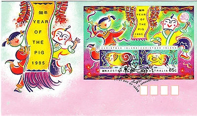 1995 Christmas Island Year Of The Pig (Mini Sheet) FDC