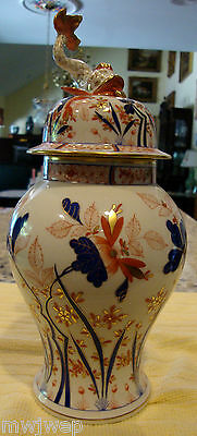 Herend Lidded Jar Rare Canton Pattern