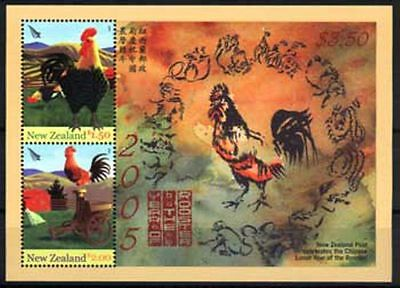NEW ZEALAND 2005 M/S YEAR OF THE ROOSTER (ID:MM1977)