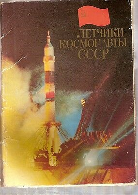 #t1. Set Of 41  Large Russian  Space Cosmonaut Cards - 1978