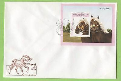 Laos 1996 Horse miniature sheet First Day Cover