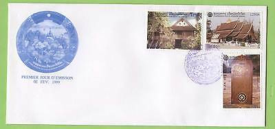 Laos 1999 World Heritage set on First Day Cover