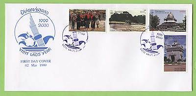 Laos 1999/2000 Tourism set on First Day Cover