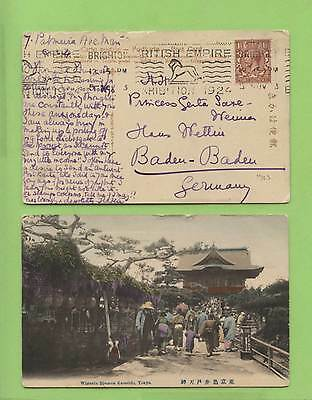 G.B. 1923 postcard with KGV 1½d tied with Brighton, British Empire Exhibition ca