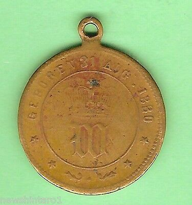 #d41. Pendant To Celebrate Birth Of Queen Wilhelmina Of Netherlands In 1880