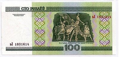 BELARUS 2000 100 RUBLEI BANK NOTE  in a Protective Sleeve