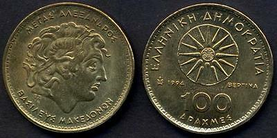 GREECE 100 Drachmes 1994 Alexander the Great UNC