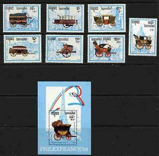 Cambodia 1986 Mail Carriages Philexfrance Mint Complete Set & Sheet - $9 Value!