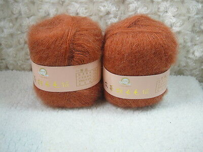4*50g Skeins Luxury Angola Mohair Cashmere Wool Yarn Lot;Fine;200g;coffee