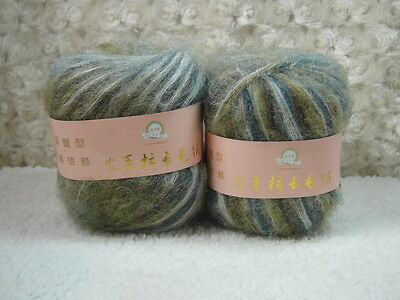 4*50g Skeins Luxury Angola Mohair Cashmere Wool Yarn Lot;Fine;200g;colour mix