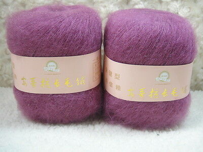 4*50g Skeins Luxury Angola Mohair Cashmere Wool  Yarn Lot;Fine;200g;purple red