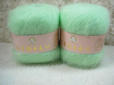 4*50g Skeins Luxury Angola Mohair Cashmere Wool Yarn Lot;Fine;;200g;bright green
