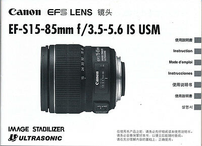 Canon EF-S 15-85mm f3.5-5.6 IS USM *Original Manual*