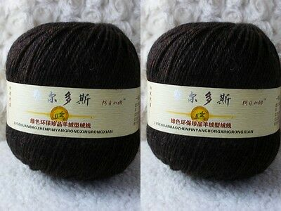 2*100g Soft Skeins Cashmere Wool Knitting Yarn Lot;Worsted;200gCoffee Black  948
