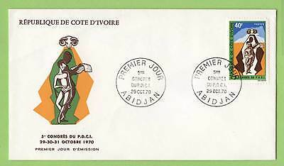 Ivory Coast 1970 Democratic Party Congress First Day Cover