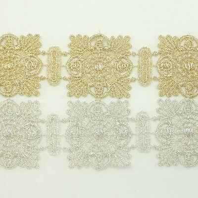 Metallic Venise Trim Lace #129- Thread Embroidery Crafts Sewing Applique Motif