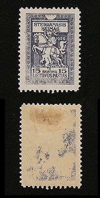 Lithuania, 1920, SC 71, mint, some off set. b8777
