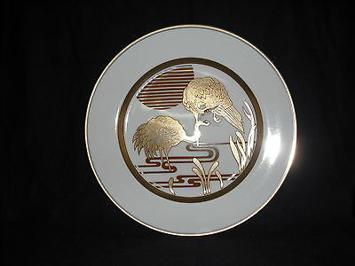 Fitz & Floyd GOLDEN HERON - dinner plate
