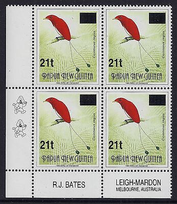 1993 PNG 2nd THICK OVERPRINT 21t ON 45t WITH IMPRINT & 2 KAPULS MINT BLOCK OF 4