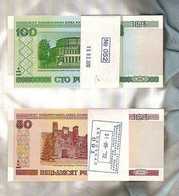 #d79. Belarus 100 & 50 Ruble Banknotes, 100 Uncirculated  Of Each