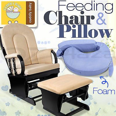 Nursing Breast Feeding Baby Rocking Glider Chair Ottoman Black w/ Support Pillow