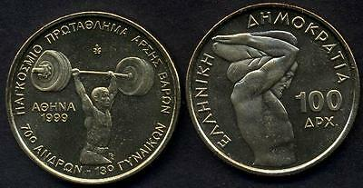 GREECE 100 Drachmes 1999 Weightlifter UNC