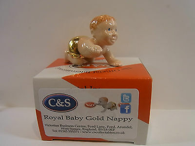Wade WHIMSIE ROYAL BABY WITH GOLD NAPPY LE 25