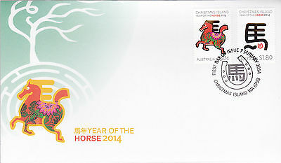 2014 Christmas Island Year of The Horse (Gummed) FDC - Christmas Island PMK