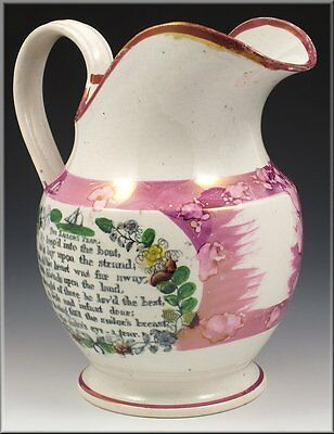 19th C Staffordshire Luster Jug / Pitcher w/  Ship  Sailors Tear Verse