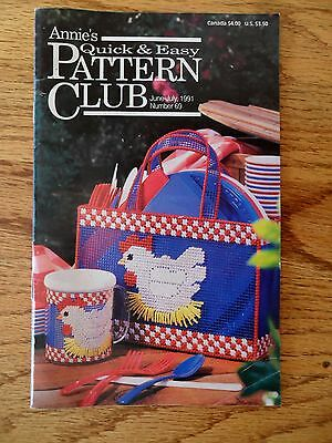 Annie's Quick & Easy Pattern Club June/July 1991 #69 Crochet Monster