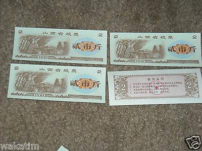 Lot of China Rice Coupon World Foreign Banknote Paper Money ***