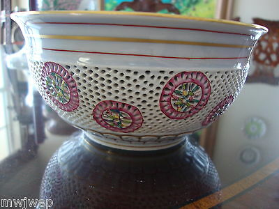 Herend WALES DOUBLE WALLED BOWL VERY RARE WITH RARE BLUE GLAZING 19th Century