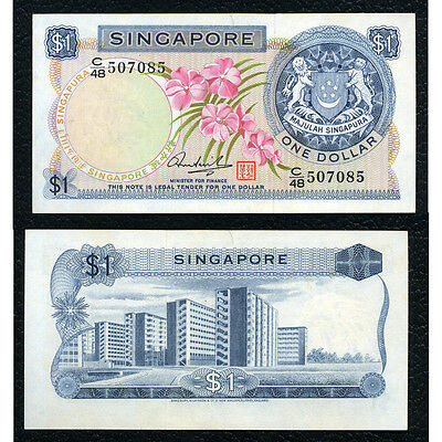 Singapore P-1d ND(1972) 1 Dollar Almost Uncirculated