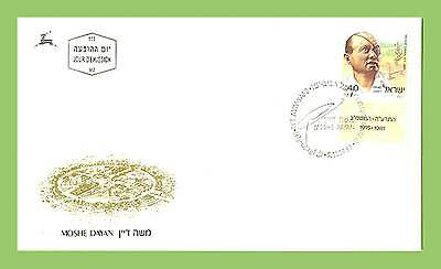 Israel 1988 Moshe Dayan First Day Cover