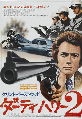 The Enforcer Clint Eastwood cult movie poster print #23