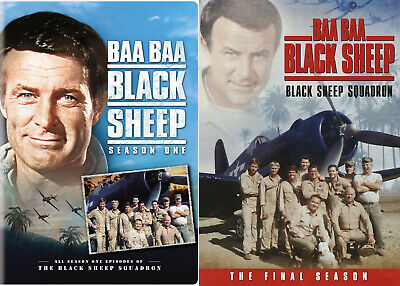 Baa Baa Black Sheep Squadron TV Series Complete Seasons 1-2 NEW DVD BUNDLE SET