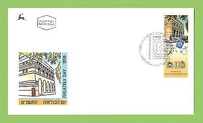 Israel 1990 Stamp Day First Day Cover