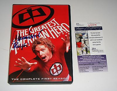 William Katt Signed Greatest American Hero Season One DVD JSA CERT FREE SHIP