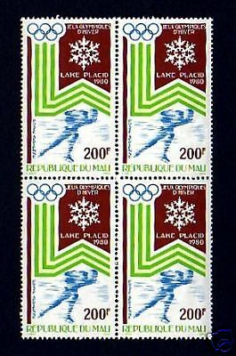 MALI - 1980 - OLYMPICS - LAKE PLACID - SPEED SKATING - MINT BLOCK!