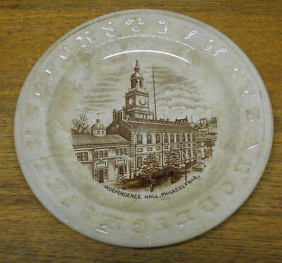 Antique Alphabet Plate - Independence Hall Philadelphia - Stained