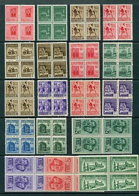 ITALY REPUBLICA SOCIALE 1944 MNH COLLECTION BLOCKS x4 (72 Stamps) cat EURO 57