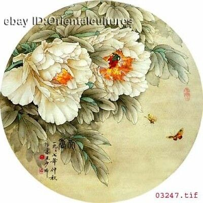 """Chinese 100% Real Natural Silk thread,Hand Embroidery Kits: peony flower 12"""""""