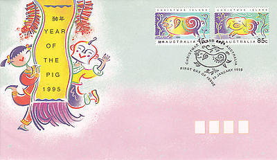 Year Of The Pig 1995 - Fdc (Jp)