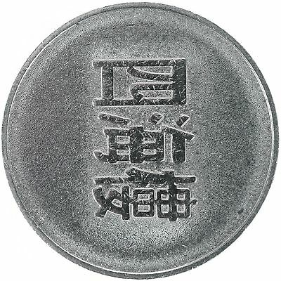 100 Large Tokens for Pachislo Skill Stop Machines Chinese Writing Style 30 mm