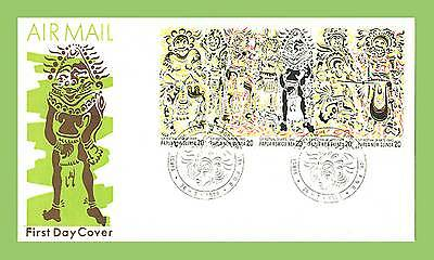 Papua New Guinea 1980 Arts Festival set First Day Cover